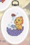 135165 Permin Chick Bathes