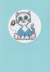 174190 Permin Cat 2