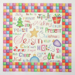 "BB 0399 Pillow / Words / Border of Bright Colored Squares	11.25"" x 10.75"" 18 Mesh Burnett And Bradley"