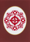 "176744 Permin Kit Christams Card  Includes envelope.; 3.6"" x 5.2""; White Hardanger; 22c"
