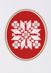 "176748 Permin Kit Christams Card  Includes envelope.; 3.6"" x 5.2""; White Hardanger; 22c"