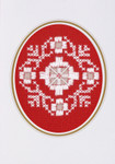 "176749 Permin Kit Christams Card  Includes envelope.; 3.6"" x 5.2""; White Hardanger; 22c"