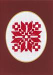 "176743 Permin Kit Hardanger Christmas Card 3.6"" x 5.2""; White Hardanger; 22ct"