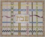 """Ribbon Challah Cover 12.5"""" x 15""""  18 Mesh Sew Much Fun JUDAICA"""