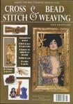 Jill Oxton Cross Stitch & Bead Weaving Issue 91