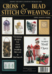 Jill Oxton Cross Stitch & Bead Weaving Issue 93 Christmas designs for cross stitch, beading, filet net and blackwork