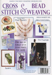 Jill Oxton Cross Stitch & Bead Weaving Issue 96 Designs for cross stitch, beading, filet net and blackwork