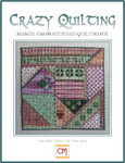 16-1212 Crazy Quilting, March Cross Stitch Block  78w x 78h CM Designs