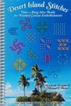 Desert Island Stitches Carole Lake, Michael Boren