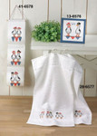 286577 Permin Kit Towels Crazy Seagulls (2 towels)