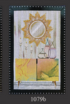 1079b Sunburst Credenza 9x14 18 Mesh Lani Enterprises