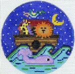 "XO-172z Noah's Ark 5"" Round 13 Mesh The Meredith Collection"