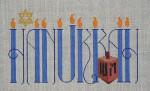 MMW-26 Hanukkah With stitch guide 12 ½ x 8 13 Mesh MARY MARGARET WALDOCK