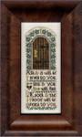 15-1781 Ask Seek & Knock by Erica Michaels