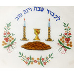 EA129 Challah Cover with Flowers Alice Peterson 16 x 13.5, 13M