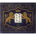EA118 Lions with Tablets Alice Peterson  15 X 13, 13M