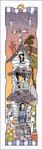 MPKBM020 White House - Sunset Bookmark Michael Powell