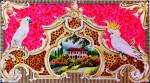 MC231 Landscape/ Birds/ Scroll 25x14  13M  Colors of Praise