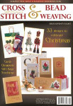 Jill Oxton Cross Stitch & Beading Christmas Issue 78