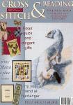 Jill Oxton Cross Stitch & Beading #57