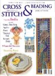 Jill Oxton Cross Stitch & Beading #64