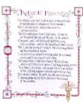 97-2339 Hippocratic Oath by ArtVentures