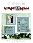 96-277 Wedding Bower by Ginger & Spice