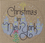 "D-123 Christmas in New York (on brown canvas) 4"" round 18 Mesh Designs By Dee"