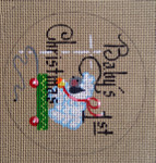 "D-147 Baby's 1st Christmas (Boy) (on brown canvas) 4"" round 18 Mesh Designs By Dee"