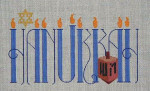 MMW-26 Hanukkah 12 ½ x 8 13 Mesh MARY MARGARET WALDOCK