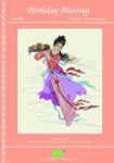 03-2905 Chinese Birthday Blessing PINN Stitch/Art & Technology Co. Ltd.