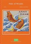 03-2911 Fish Of Wealth PINN Stitch/Art & Technology Co. Ltd.