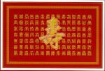 04-2789 Chinese Caligraphy-Shou PINN Stitch/Art & Technology Co. Ltd.