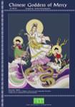 03-2920 Chinese Goddess Of Mercy (LEKEC01) PINN Stitch/Art & Technology Co. Ltd.