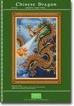 03-2910 Chinese Dragon PINN Stitch/Art & Technology Co. Ltd.