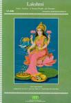 04-1682 Lakshmi (Indian Goddess) PINN Stitch/Art & Technology Co. Ltd.