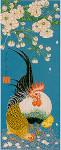 05-2086 Rooster Soul Mate PINN Stitch/Art & Technology Co. Ltd.