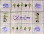 04-2257 Shalom 3 Stitchers Heaven