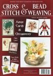 Jill Oxton Cross Stitch & Bead Weaving Issue 89