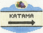 653 Katama Sign Ornament 2.5 x 3.5 18 Count Silver Needle Designs