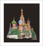 "GOK513B Thea Gouverneur Kit St. Basils Cathedral Moscow  aida black 13"" x 14""; Aida; 18ct"
