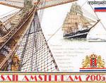 """GOK440 Thea Gouverneur Kit Sail 2005 28"""" x 22.5""""; Jobelan; 30ct"""