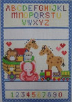 1202 NeedleDeeva 5 x 7 18 Mesh Noah's Ark and Toys