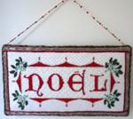 """Fiori Designs F3698 - Noël 3 x 9 1/4"""" 18 count white mono"""