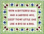 CC701 Butterfly Kiss 9X7 13 Mesh Cooper Oaks Designs