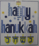 1367 NeedleDeeva 18 Mesh 8.25 x 9.75 Happy Hanukkah Banner