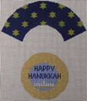 1368E NeedleDeeva 6 x 7  18 Mesh Happy Hanukkah Cupcake