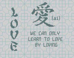 B-214 Love 18 Mesh 6 x 71⁄2 Treglown Designs