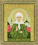 "RL1385 Riolis Cross Stitch Kit Saint Blessed Matrona of Moscow 11.5"" x 13.75""; White Aida; 14ct"