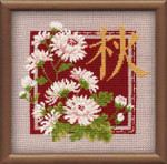 "RL813 Riolis Cross Stitch Kit Autumn 8"" x 8""; Aida; 15ct"